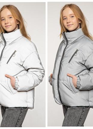 Новинка! светоотражающая куртка лика - 134-164 рр