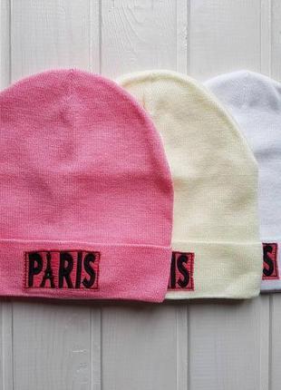 """Демисезонная шапка для девочек """"париж"""""""