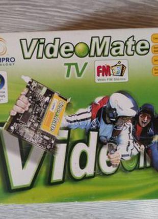 ТВ тюнер для ПК VideoMate TV/FM PALBG+DK 1MP02PV6KE1