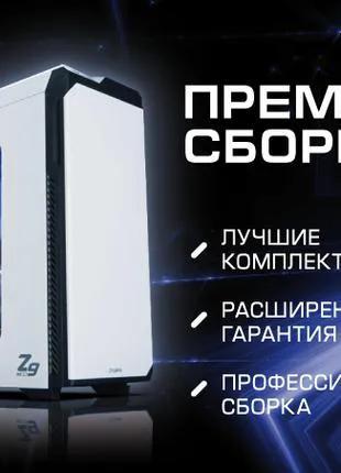 Сборка МОЩНЫХ Компьютеров на ЗАКАЗ! Подбор комплектующих ОНЛАЙН