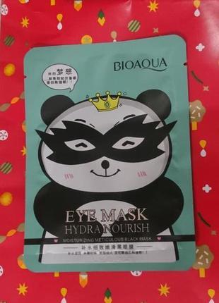 Тканевая маска для кожи вокруг глаз, снимающая усталость