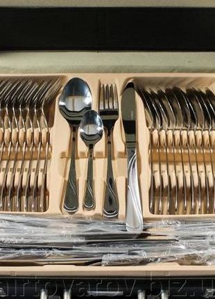 Набор столовых приборов Ronner на 12 персон, 72 предмета. Польша