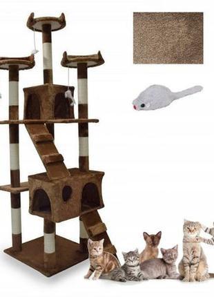 Когтеточка, домик для кота, драпак 170 см. Польша.