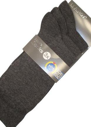 Набор носков 3 пары носки хлопковые бренд livergy германия р. ...