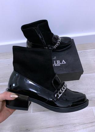 Новые ботинки осень - весна