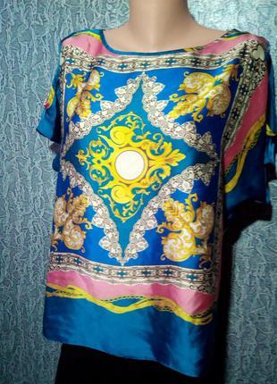 Шелковистая  блузка с открытыми плечами.