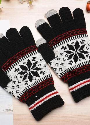 Перчатки сенсорные зимние . для сенсорных телефонов и планшетов