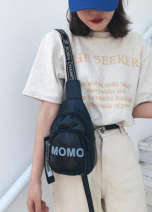 Женская сумка - мессенджер через плечо momo черная 2143
