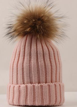 Шапка женская зимняя с меховым помпоном розовая 2126