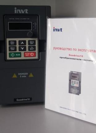 Преобразователь частоты частотний перетворювач INVT CFM310 NIE...