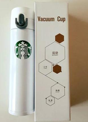 Металлический Термос Starbucks 350ml