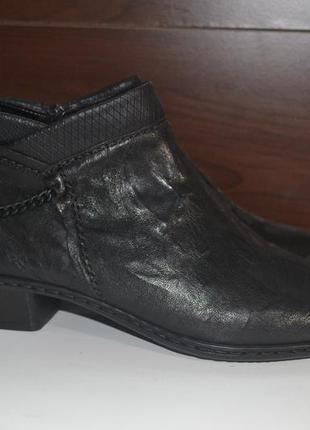 Rieker 39р ботинки ботильоны зимние. кожаные. оригинал