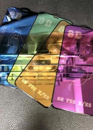 Защитное стекло зеркальное для iPhone 11,11Pro/Max,Xr,X/Xs,Xs Max