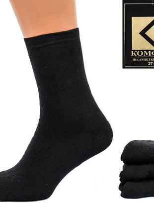 Носки мужские махровые черные Комфорт АМ001-19. Упаковка 12 па...