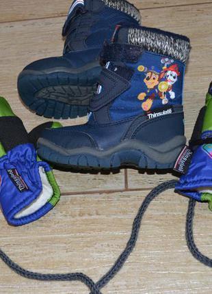 George thinsulate 22р сапожки ботинки зимние и перчатки варежк...