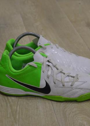 Nike футбольные копы футзалки оригинал