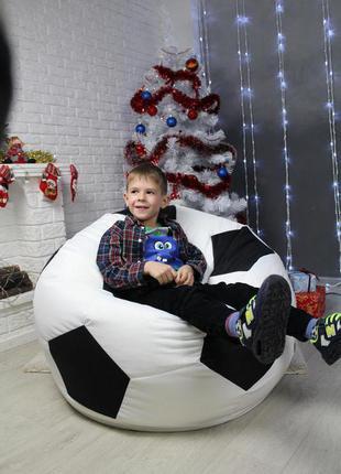 Кресло-пуфик Мяч 100 см