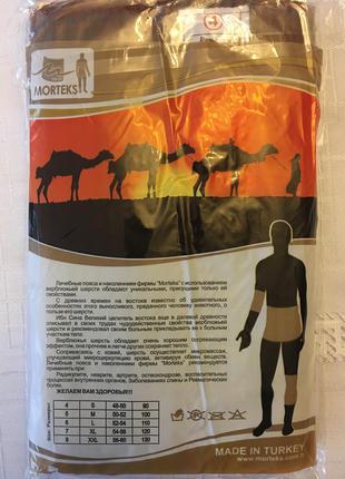 Зігріваючий пояс з натуральної верблюжої шерсті,розміри S-XXL