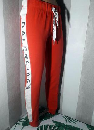 Только 2 дня ! спортивные джоггеры balenciaga, штаны, брюки