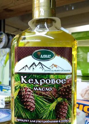 Кедровое масло. кладезь витаминов для кожи и волос!!!