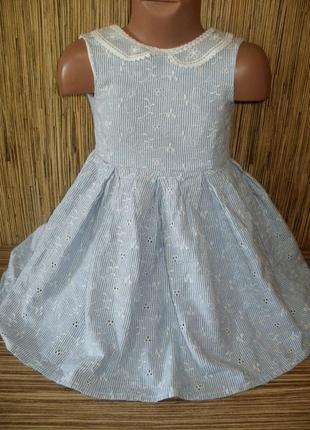 Нарядное платье на 1.5- 2 года