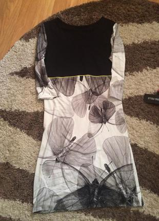 Очень красивое платье с вискози