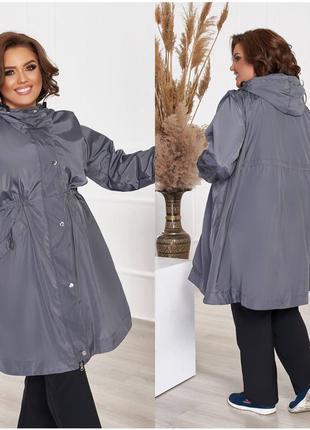 Плащ пальто куртка осень весна модная