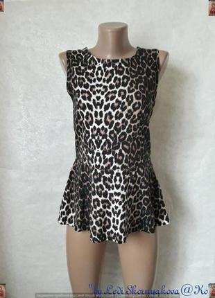 Фирменная new look блуза/кофта-баска в стильный леопардовый пр...