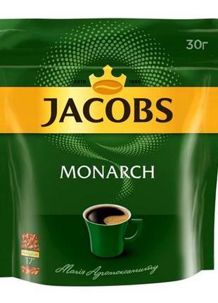 Кофе Jacobs Monarch (30 г) Якобс Монарх растворимый