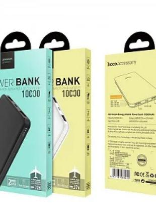 Power bank HOCO J26 10000 mah
