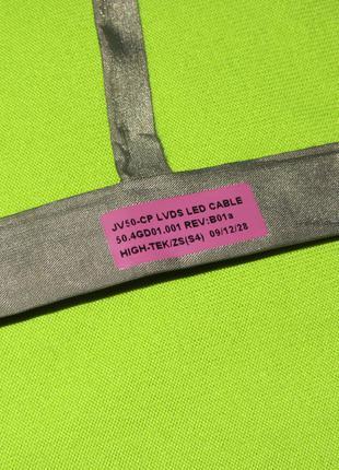 Шлейф матрицы Acer 5740 5740g JV50-CP LVDS LED CABLE 50.4GD01.001