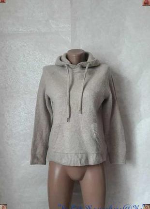 Фирменный mcneal свитер/толстовка на 70 %шерсть в бежевом цвет...