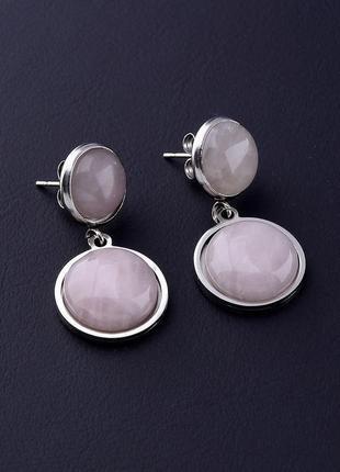 Серьги 'stainless steel' розовый кварц 0617850