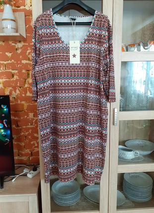Красивое котоновое платье большого размера