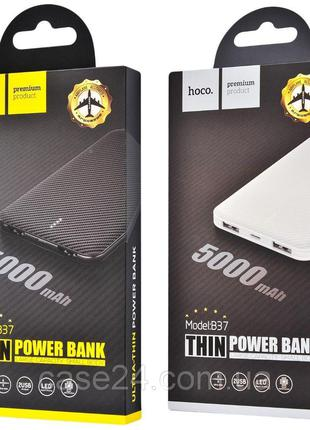 Power Bank Hoco B37 Persistent mobile 5000 mAh Original