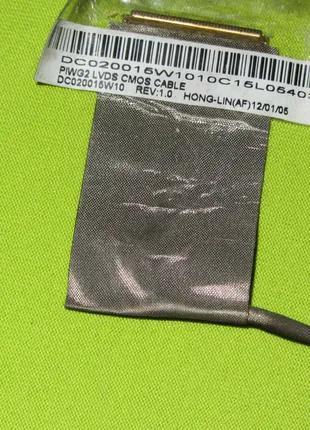 Шлейф матрицы Lenovo G570 G575 PIWG2 LVDS CMOS CABLE DC020015W10