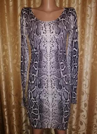 🌺👗🌺стильное трикотажное короткое платье!🔥🔥🔥