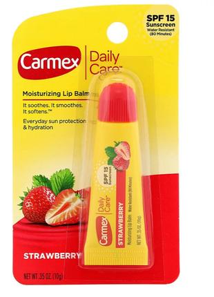 "Увлажняющий бальзам для губ carmex ""клубника"""
