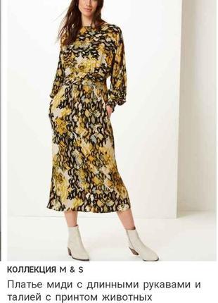 Бесподобное вискозное макси платье с длинным рукавом и кармашками