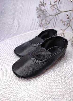 Чешки для детей кожаная стелька чешки детские обувь в сад