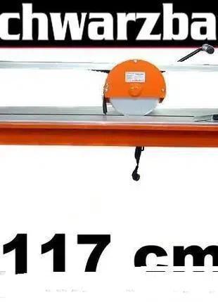 Плиткорез. Станок для резки плитки, керамогранита Schwarzbau TSW2