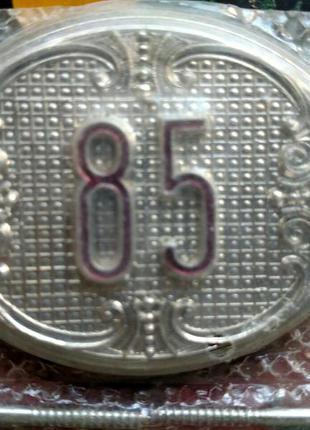 Номера на входные двери СССР