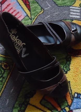Кожаные комфортные фирменные туфли