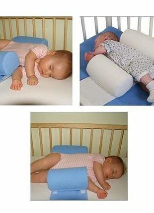 Ортопедическая подушка ограничитель-позиционер для сна детей п...
