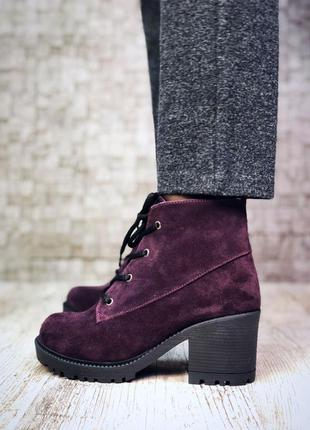 Натуральные зимние ботинки сапоги полусапожки (натуральная зам...