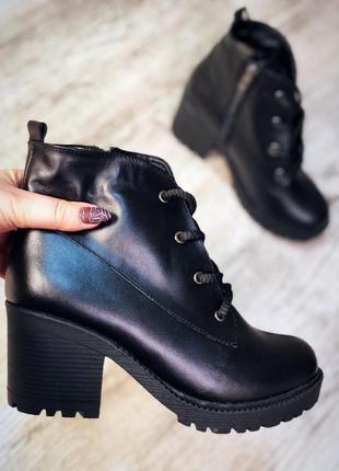 Натуральные ботинки сапоги полусапожки (натуральная кожа + мех...