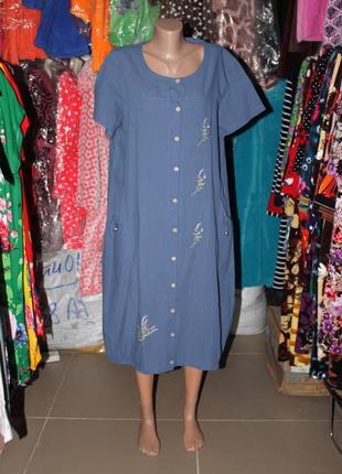 Турция платье рубашка большой размер