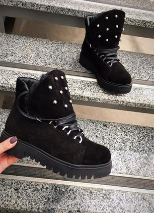 Распродажа!!! натуральные зимние ботинки сапоги полусапожки (н...