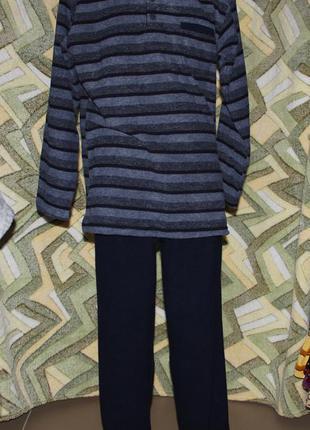 Домашний мужской костюм пижама