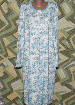 Ночная рубашка ночнушка